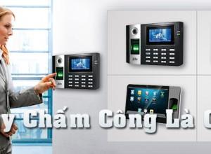 may_cham_cong_la_gi
